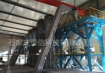 钼冶炼自动配料系统